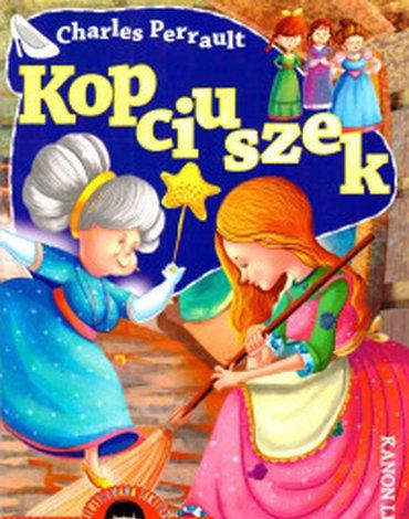 BOOKS - Kopciuszek. Ilustrowana lektura