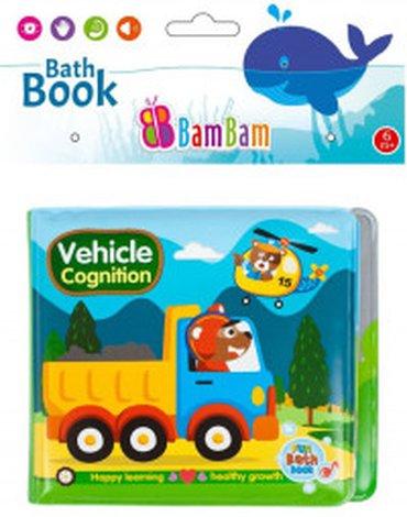 BAM BAM - Książeczka do kąpieli. Pojazdy