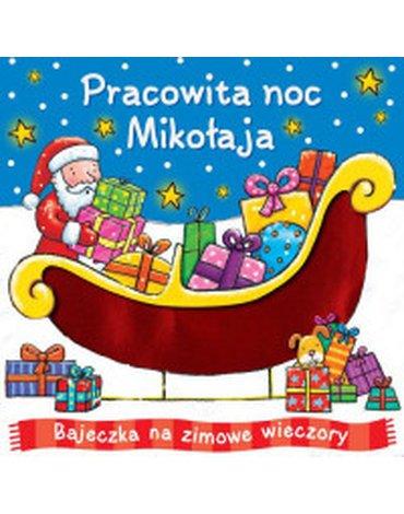 Wilga / GW Foksal - Pracowita noc Mikołaja. Bajeczka na zimowe wieczory