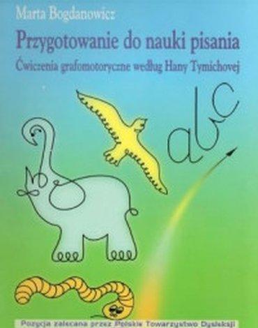 Harmonia - Przygotowanie do nauki pisania. Ćwiczenia grafomotoryczne według Hany Tymichovej
