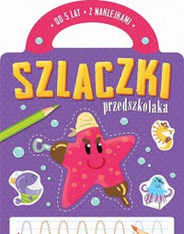 Aksjomat - Szlaczki przedszkolaka od 5 lat