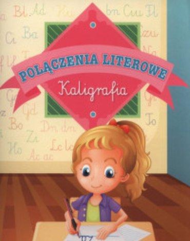 Harmonia - Połączenia literowe. Kaligrafia