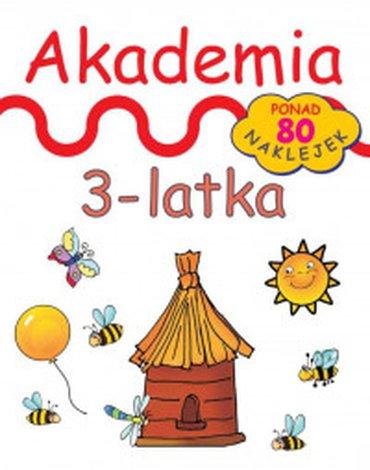 SBM - Akademia 3-latka