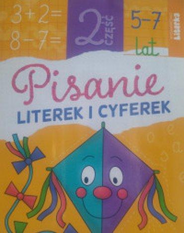 Literka - Pisanie literek i cyferek. 5-7 lat