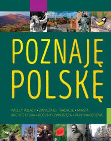 Zielona Sowa - Poznaję Polskę
