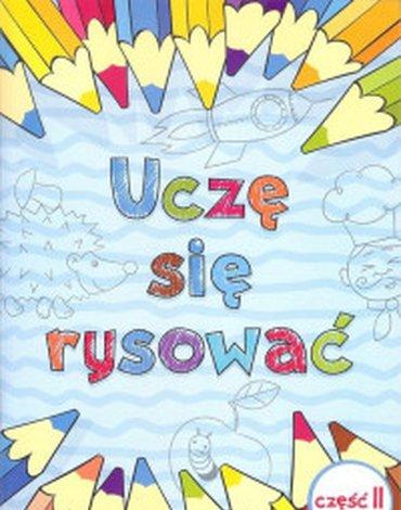 Wydawnictwo Pryzmat - Uczę się rysować. Część 2