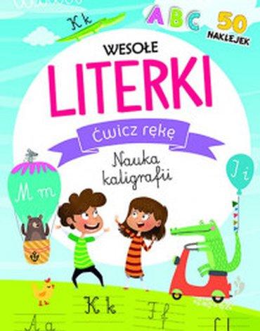 Books And Fun - Wesołe literki. Ćwicz rękę. Nauka kaligrafii