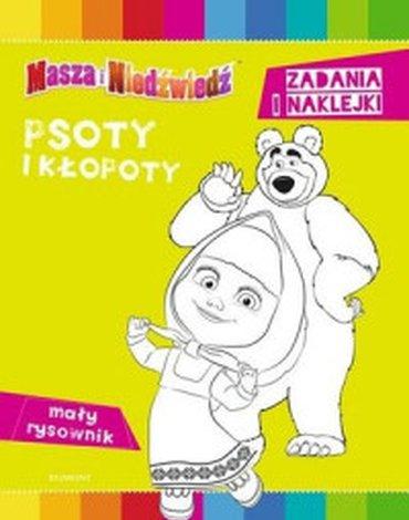 Egmont - Masza i Niedźwiedź. Psoty i kłopoty
