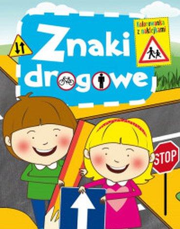 BOOKS - Znaki drogowe