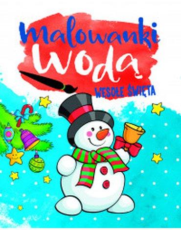 Wilga / GW Foksal - Malowanki wodą. Wesołych Świąt