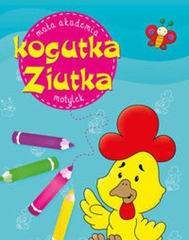 Skrzat - Mała akademia kogutka Ziutka Motylek