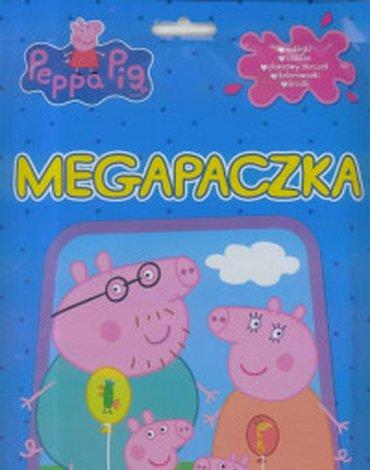 Media Service Zawada - Świnka Peppa. Megapaczka, część 1