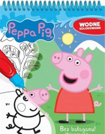 Media Service Zawada - Świnka Peppa. Wodne kolorowanie. Bez bałaganu!