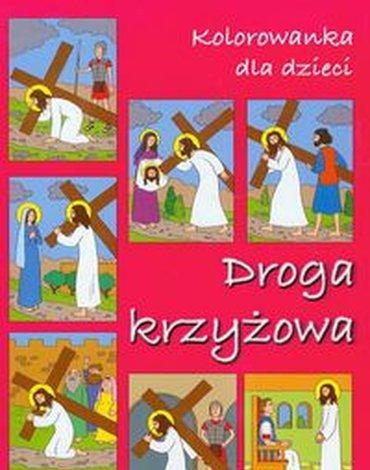 Wydawnictwo św. Stanisława BM - Kolorowanka dla dzieci Droga Krzyżowa