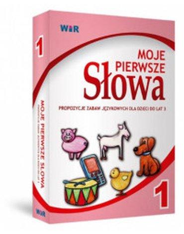 WIR - Moje Pierwsze Słowa. Propozycje zabaw językowych dla dzieci do lat 3. Zestaw 1
