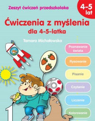 Siedmioróg - Ćwiczenia z myślenia dla 4-5-latka