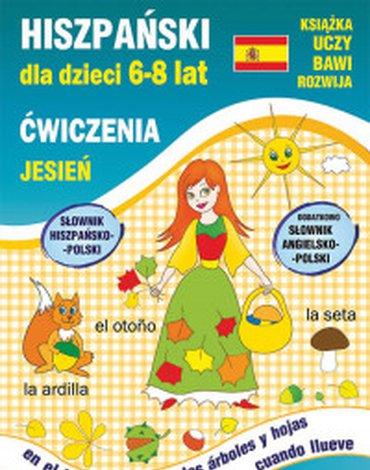 Literat - Hiszpański dla dzieci 6-8 lat. Ćwiczenia. Jesień