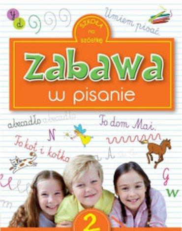 Wilga / GW Foksal - Zabawa w pisanie 2