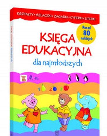 SBM - Księga edukacyjna dla najmłodszych