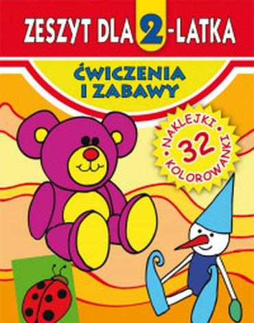 Literat - Zeszyt dla 2-latka. Ćwiczenia i zabawy