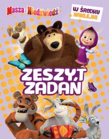 Egmont - Masza i Niedźwiedź. Zeszyt zadań