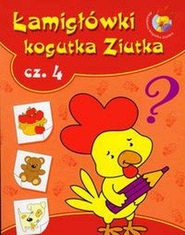 Skrzat - Łamigłówki Kogutka Ziutka część 4