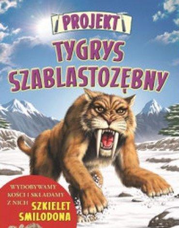 Wydawnictwo Debit - Projekt Tygrys szablastozębny