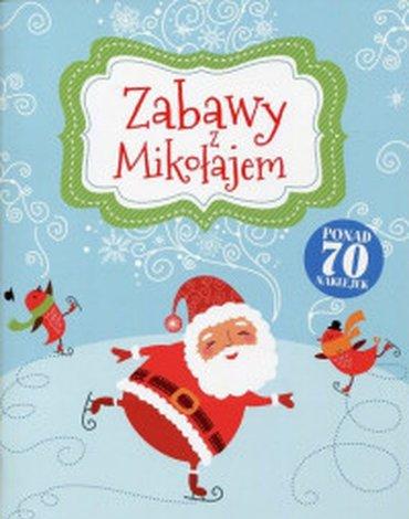 Wilga / GW Foksal - Zabawy z Mikołajem