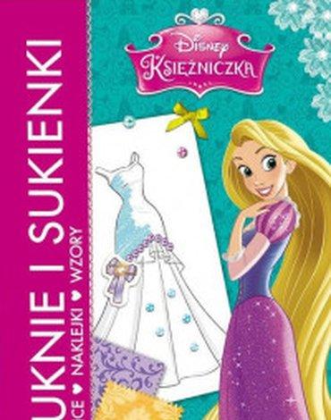 Ameet - Księżniczka. Suknie i sukienki
