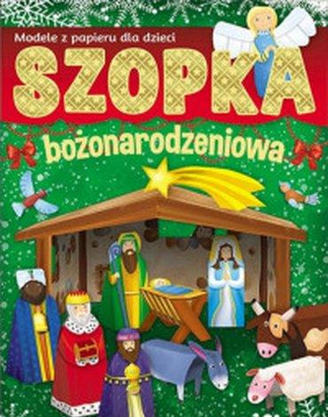 Aksjomat - Szopka bożonarodzeniowa. Modele z papieru dla dzieci