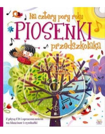 Aksjomat - Piosenki przedszkolaka. Na cztery pory roku +CD