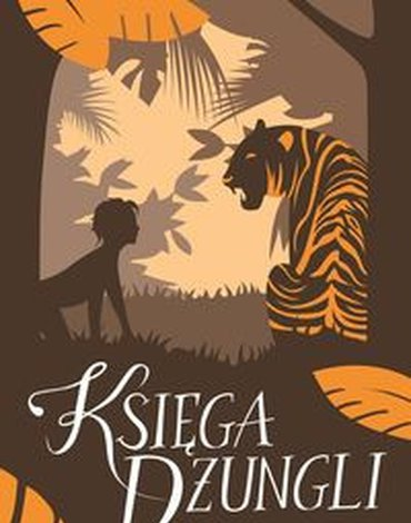 Zielona Sowa - Księga Dżungli