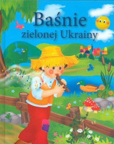Liwona - Baśnie Zielonej Ukrainy