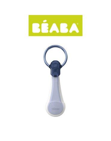 Beaba, Obcinaczka w etui Mineral