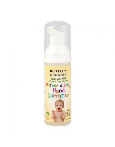 Dziecięca Antybakteryjna Pianka do Mycia Rąk Bentley Organic, 50ml