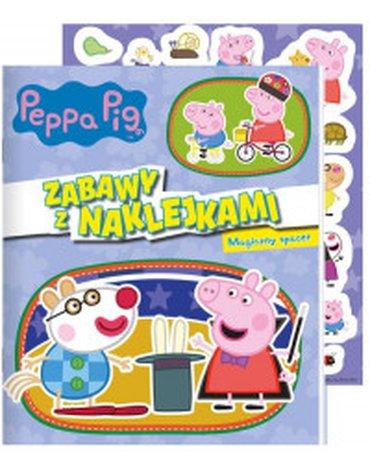 Media Service Zawada - Peppa Pig. Zabawy z naklejkami. Magiczny spacer