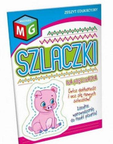 Multigra - Szlaczki dla pięciolatka