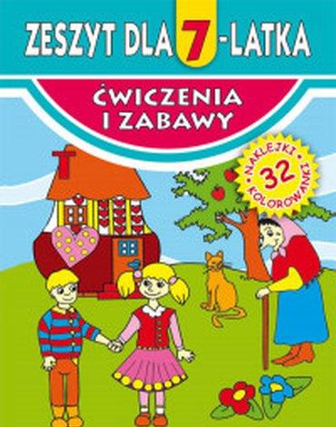 Literat - Ćwiczenia i zabawy. Zeszyt dla 7-latka