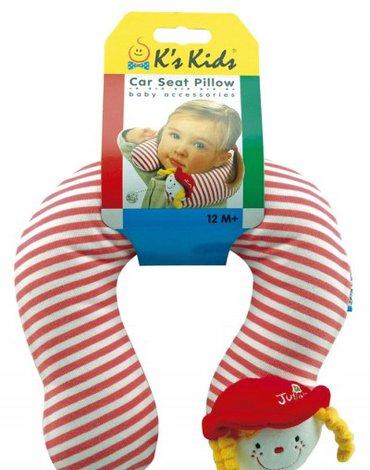 K's Kids - Zagłówek do fotelika samochodowego - Julia